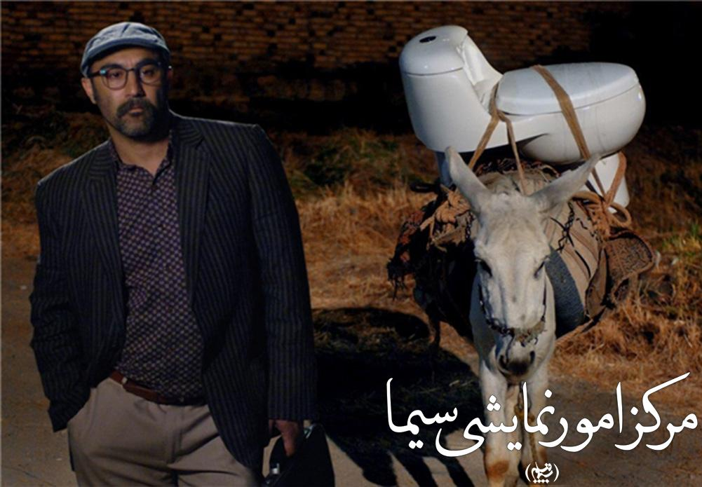 محسن تنابنده بازیگر طناز سریال علی البدل