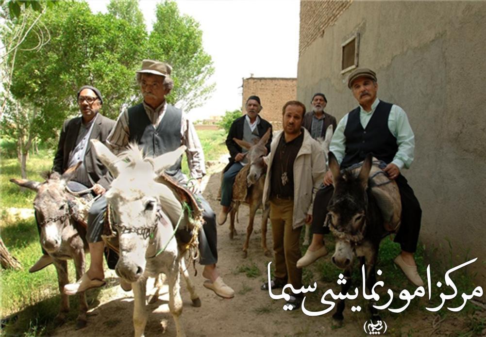 قاطر سواری خان ها در سریال علی البدل